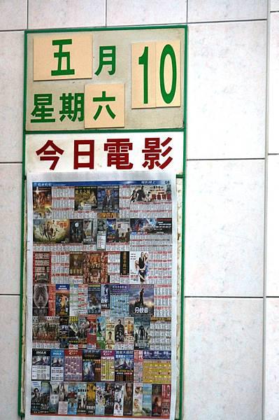 """台北美食推薦-夏天必吃西門町60年老店""""成都楊桃冰"""""""