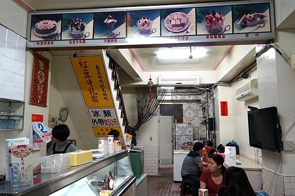 """台南美食推薦-必吃60年冰品老店的紅豆牛奶霜.草湖芋仔冰""""太陽牌冰品"""""""