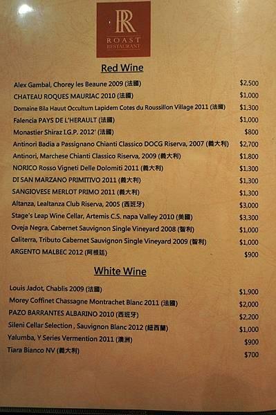 """新竹美食推薦-新竹唯一玫瑰鹽磚熟成室""""Roast 乾式熟成牛排高級餐廳"""""""