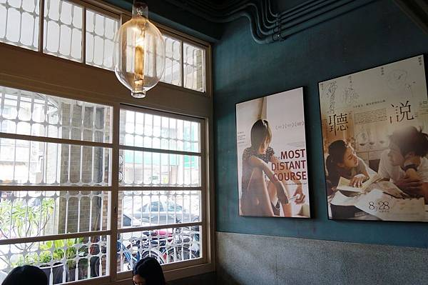 """宜蘭景點推薦-2014金城武拍中華電信4G場景,到醫院喝咖啡,享受文學氣氛""""合盛太平"""""""