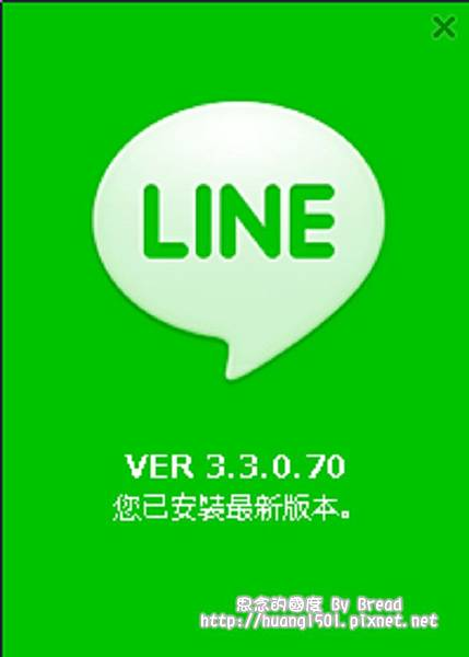 line version.jpg