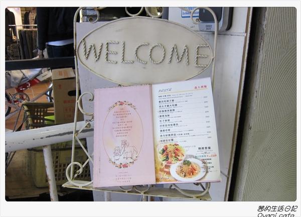 Oyami cafe:超夢幻Oyami cafe~