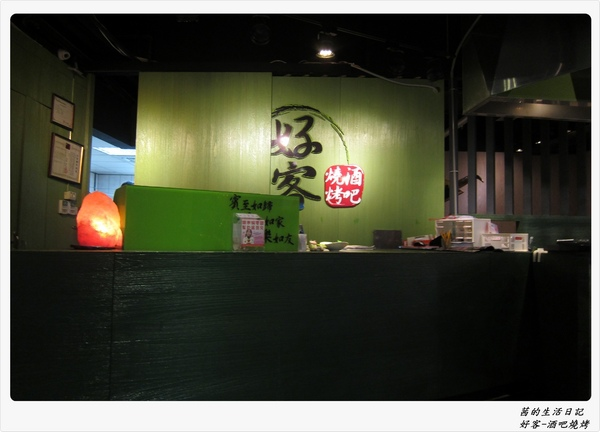好客 酒吧燒烤(忠孝店):愛吃明蝦來好客 酒吧燒烤(忠孝店)就對了