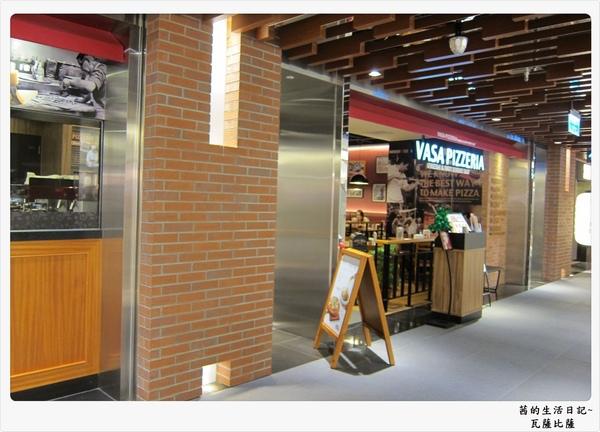 Vasa Pizzeria 瓦薩比薩(松車店):好吃又美味就在瓦薩比薩(松車店)