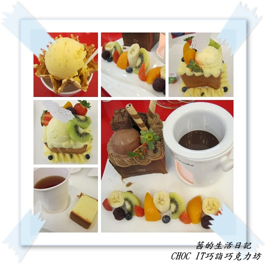 CHOC IT:好吃的蜜糖吐司在這啦!咖啡也免錢 CHOC IT巧詣 巧克力坊