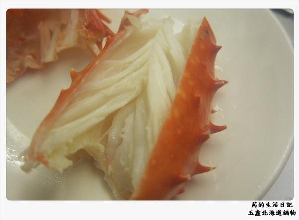 賞壽司帝王蟹(原玉鑫日本料理):賞壽司帝王蟹/原玉鑫日本料理