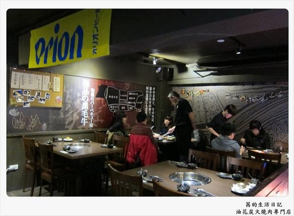 油花炭火燒肉專門店:美味~魔術~油花炭火燒肉專門店