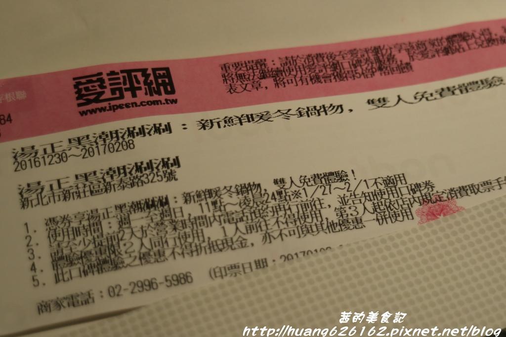IMG_9067.JPG