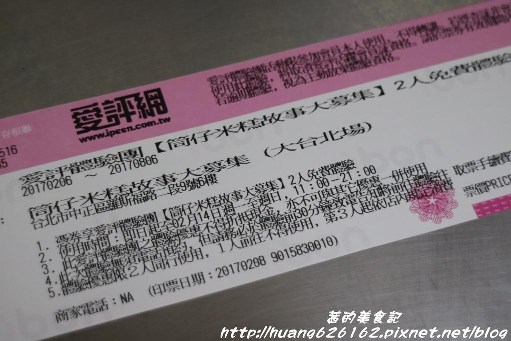 IMG_0479.JPG