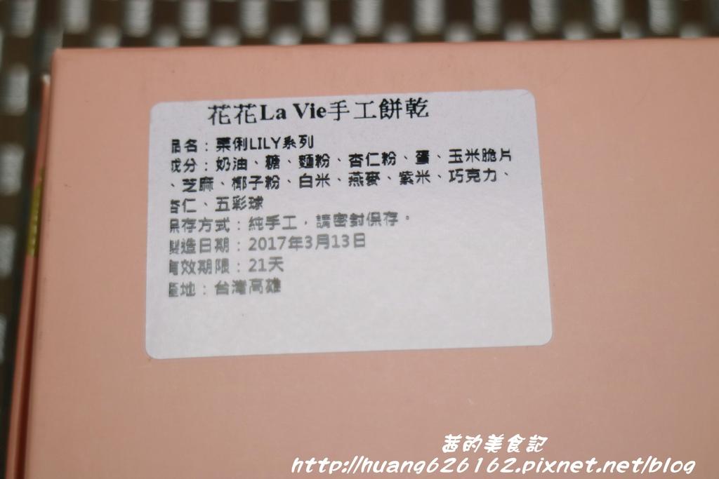 IMG_3518.JPG