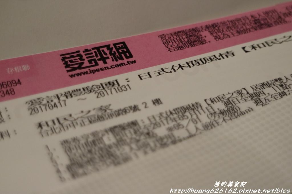 IMG_7374.JPG