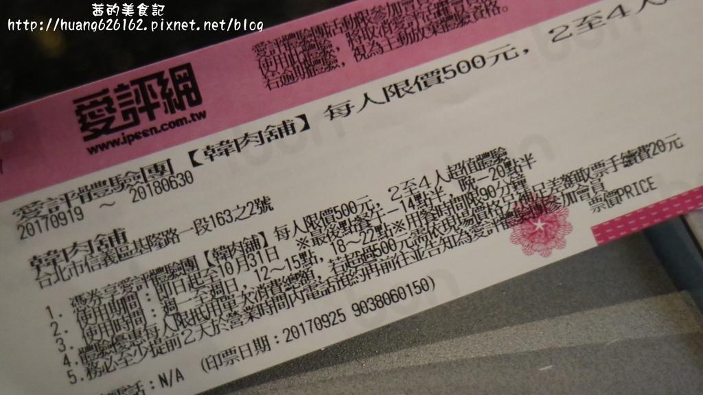 IMG_7447.JPG