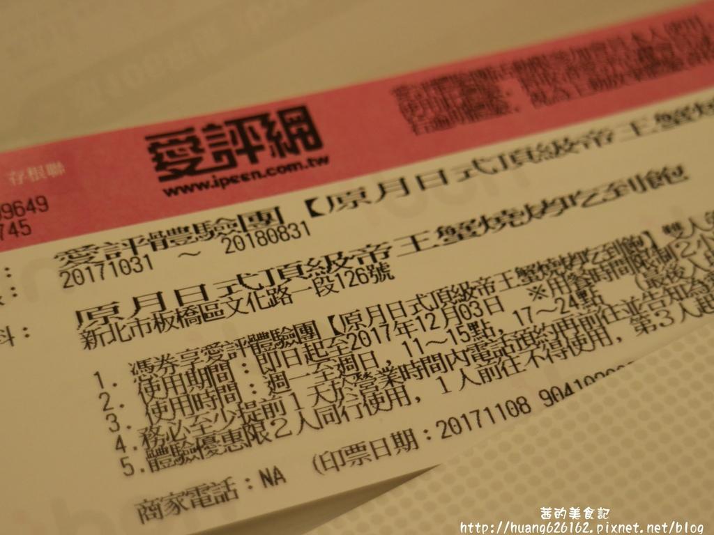 IMG_9499.JPG