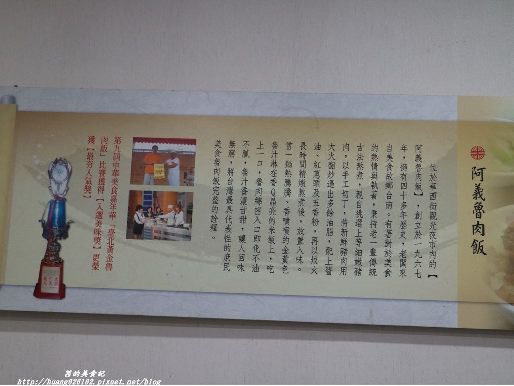 IMG_4967.JPG