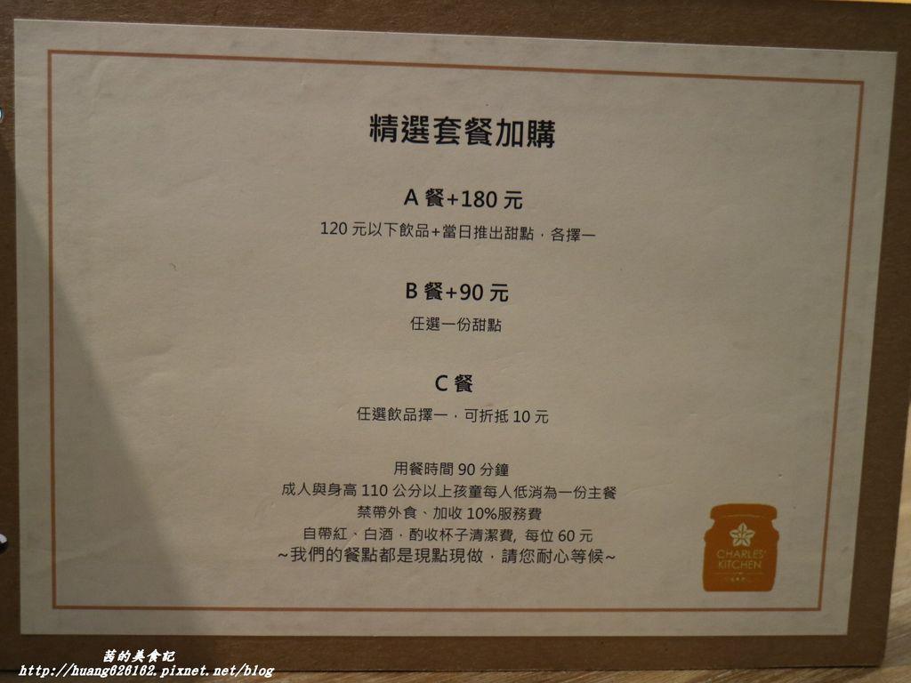 IMG_5091 - 複製.JPG