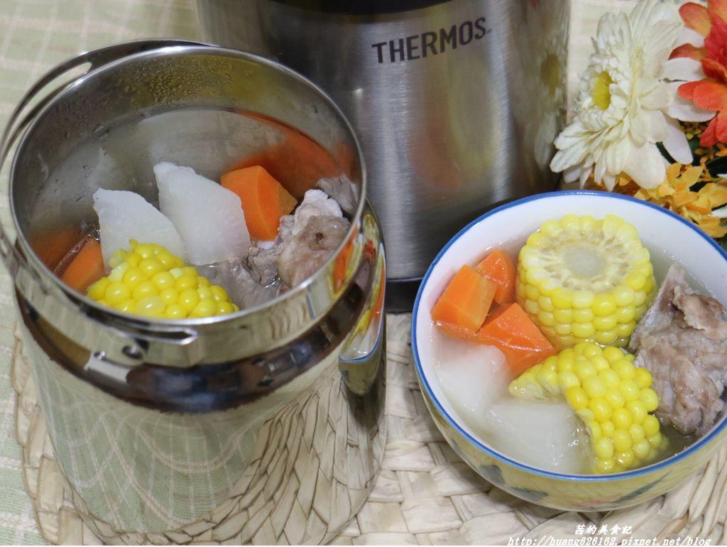 【生活好物】節省能源、料理多樣化『THERMOS膳魔師不銹燜燒提鍋』行動冰箱 出遊露營野餐都可善用保溫又保冰的燜燒提鍋