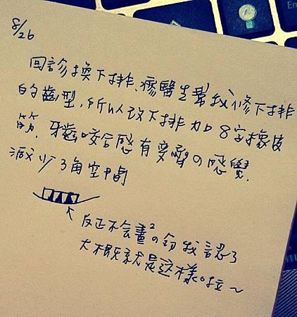 IMG_20130903_000105-1[1]