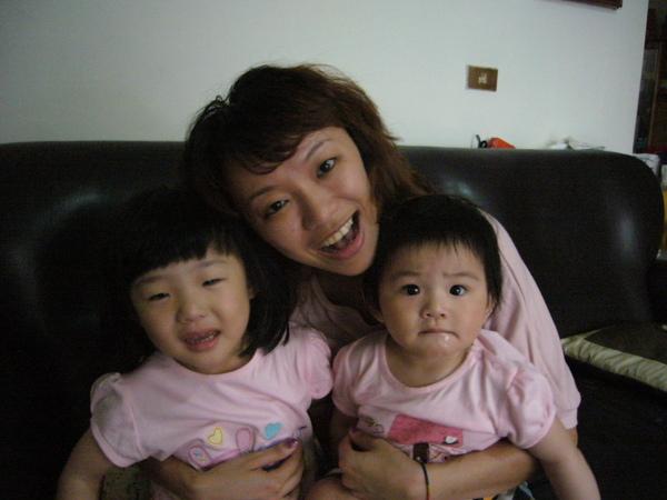 姑姑與這兩姊妹
