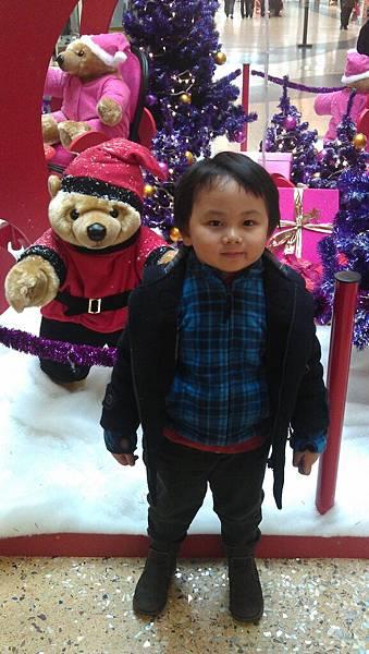 my son with cute bear