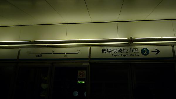P1020405.JPG