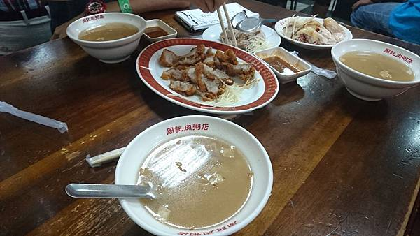 周濟肉粥 (4).JPG