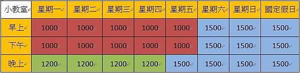 來克桃園南崁出租教室 (7).jpg