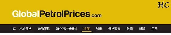 全球油價 (4).JPG