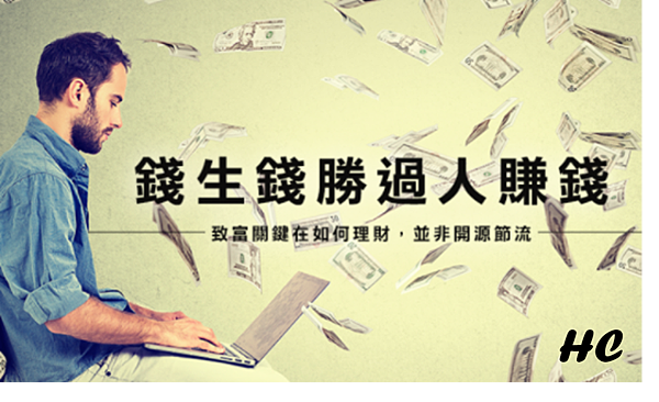 銀行VIPBy小城STORY (3).png
