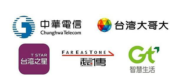 中華電信499