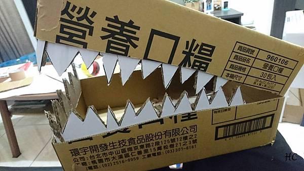 紙箱恐龍裝製作 (5).jpg