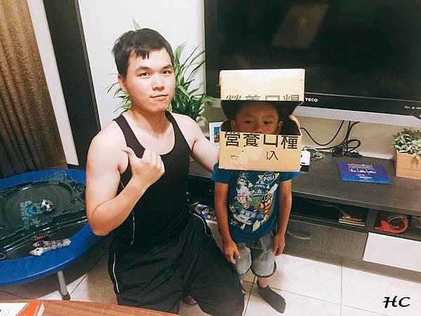 紙箱恐龍裝製作 (6).jpg