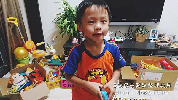 3歲小孩輕鬆整理玩具 (5).jpg