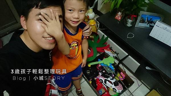 3歲小孩輕鬆整理玩具 (9).jpg