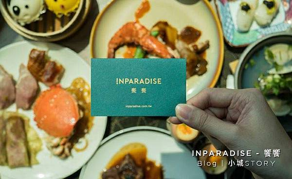 INPARADISE響響 (2).jpg