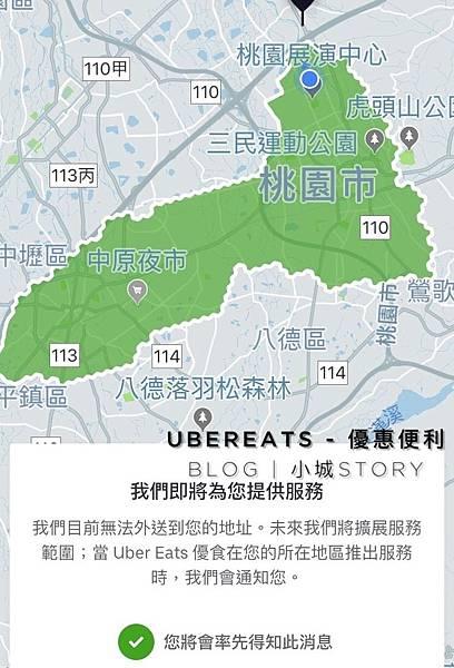 UBERSATS (2).jpg
