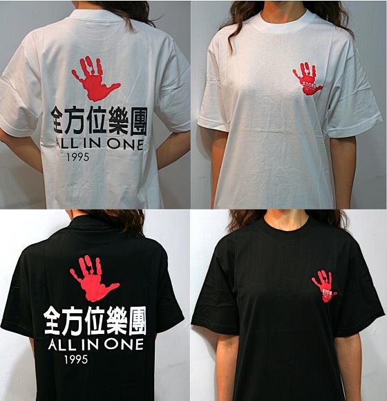 全方位T恤(已無庫存)