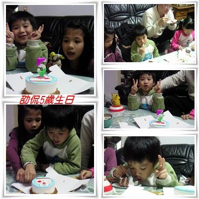 劭侃5歲生日