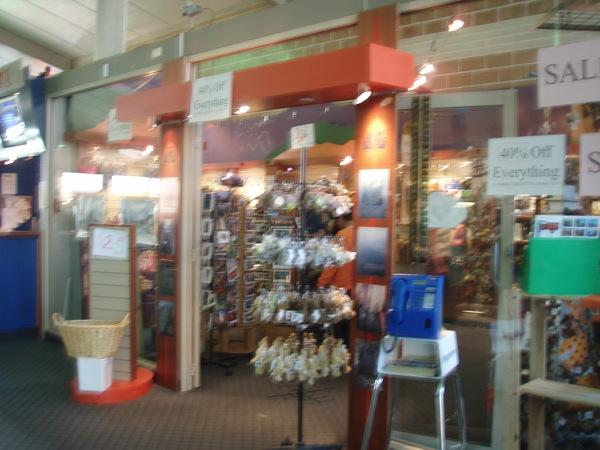 藍山內的商店