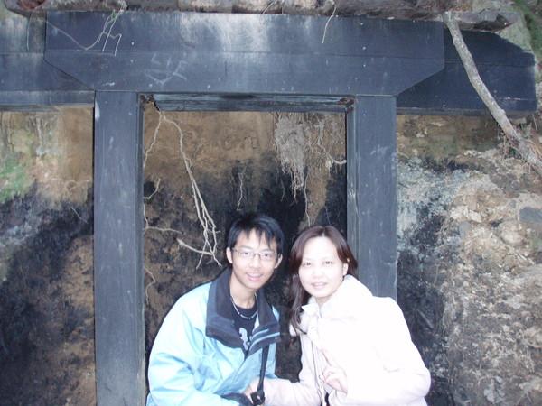 ME&大姐~山壁的煤礦脈