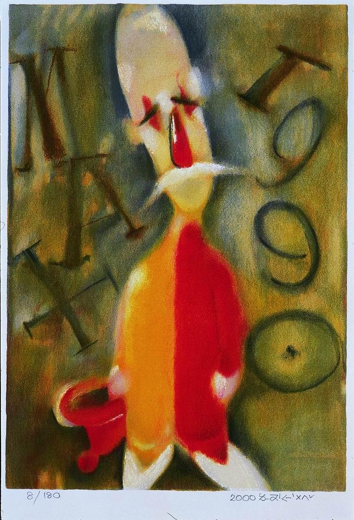小丑人生(劉其偉,2000,55x38cm,石版畫,180張).jpg