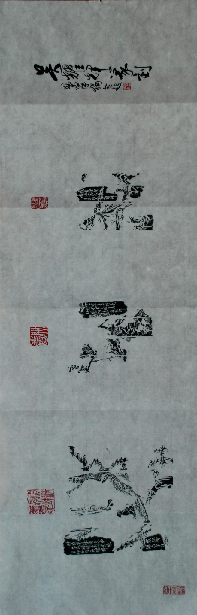 吳耀輝長條形11_1.JPG