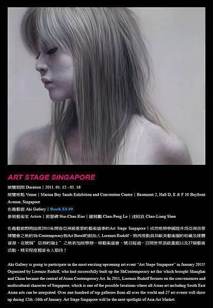 1.12-1.16新加坡藝博會 Art Stage Singapore 2011.jpg