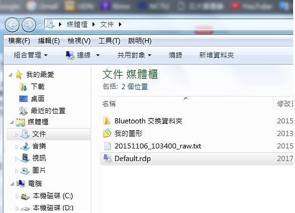 default.rdp