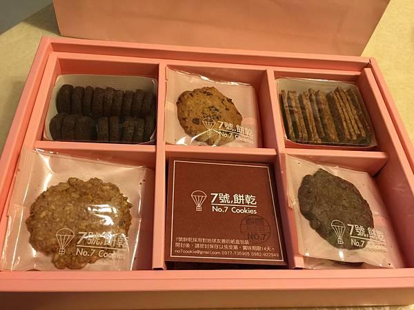 7cookies (2)