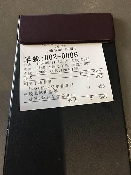 20170911 (86)