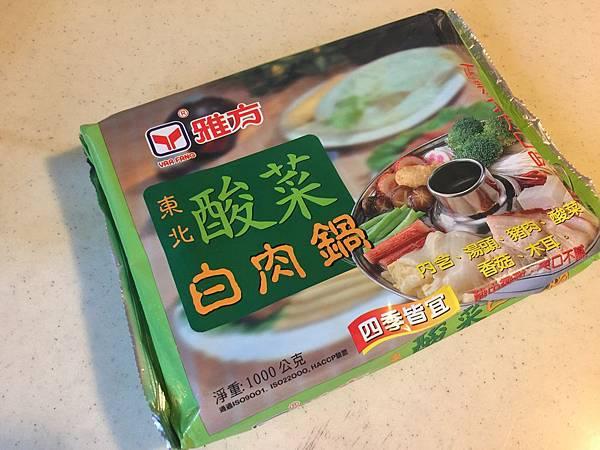 雅方酸菜 (1)