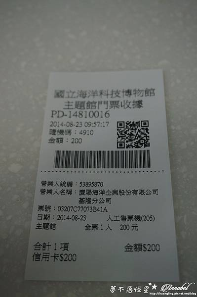 DSC01109_浮水印.JPG