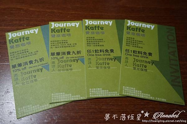 DSC01029_浮水印.JPG