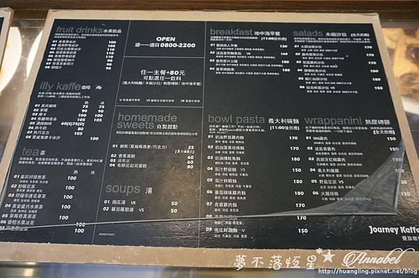 DSC00993_浮水印.JPG