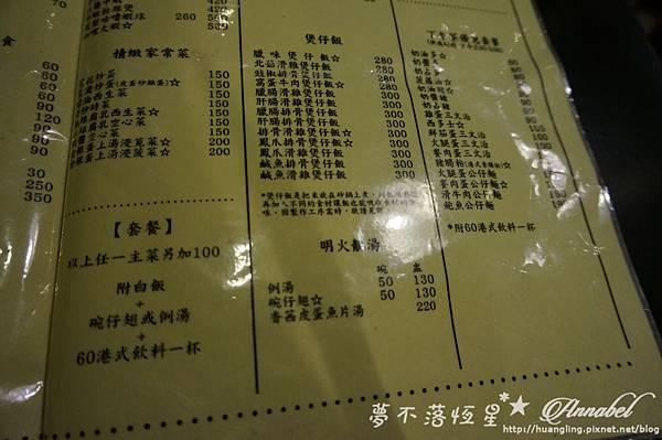 DSC00908_浮水印.JPG